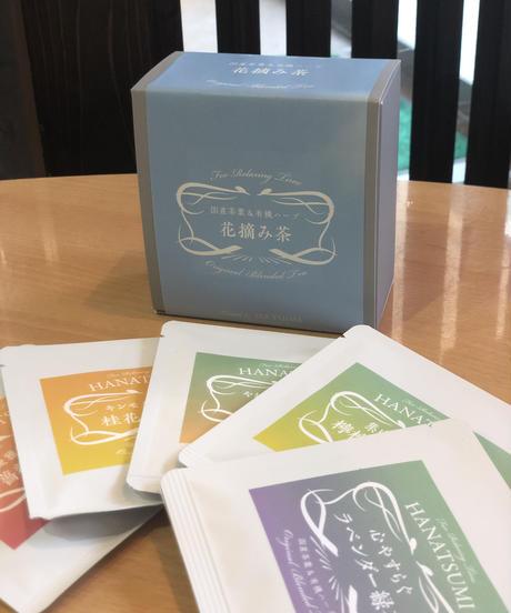 HANATSUMI茶(香料無添加)5種詰合せ