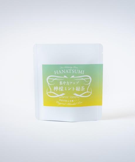 HANATSUMI茶(香料無添加)緑茶×HARB 3袋入
