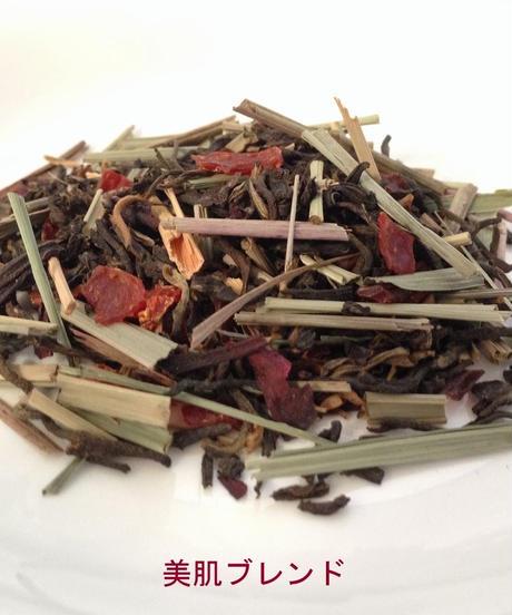 花摘み茶 紅茶×HARB