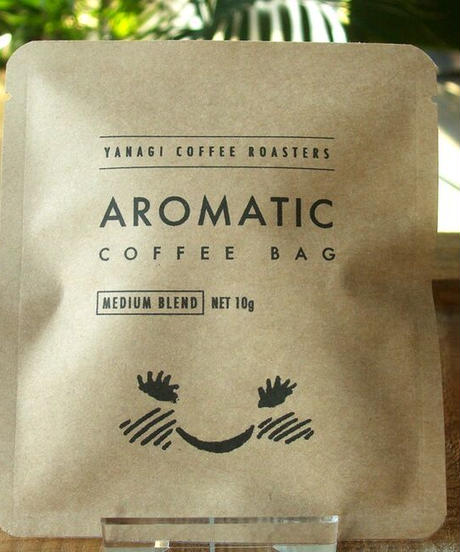 アロマティックコーヒーバッグ