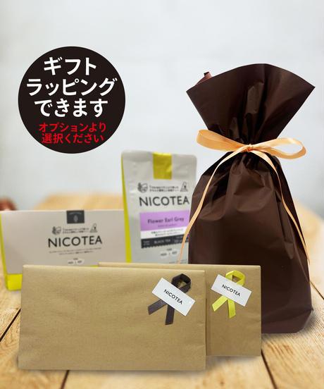 〈紅茶〉ピュアダージリン《 3.5g × 10ティーバッグ 》