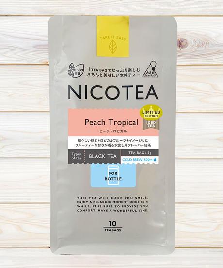 〈水出し紅茶〉【期間限定】ピーチトロピカル《 5g×10ティーバッグ 》