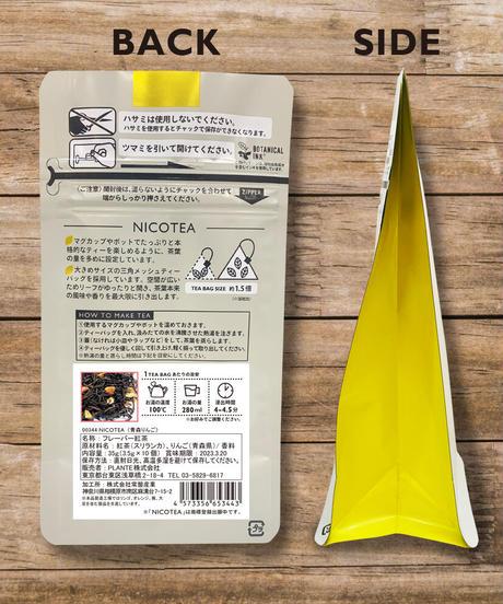 〈紅茶〉青森りんご《 3.5g ×10ティーバッグ》
