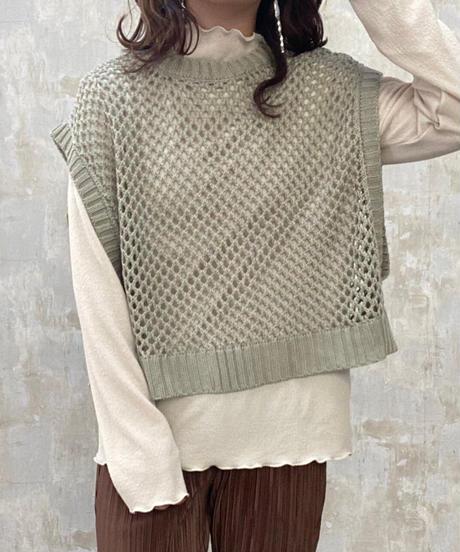 select knit color vest