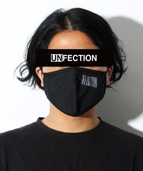 UNFECTION(アンフェクション)16011025 / INFECTION MASK