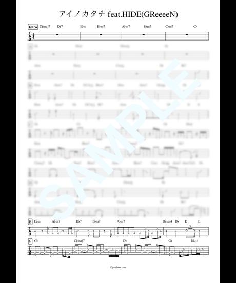 アイノカタチ feat. HIDE(GReeeeN) / MISIA【ベース・タブ譜】