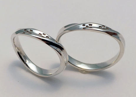 ミンサー指輪 – 海波 ‐ プラチナ(pt950)– ペアリング –