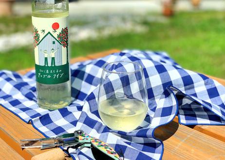 〜日常に寄り添うマイ週末ワイン〜りんご屋まち子のアップルワイン ・辛口・500ml