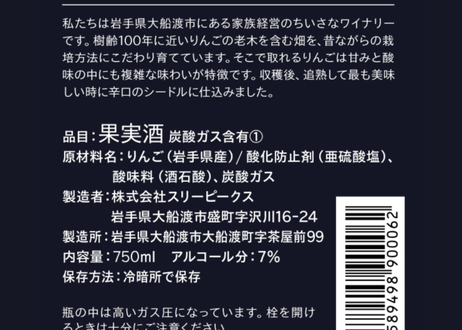 5e00de0563538a355c1f9978