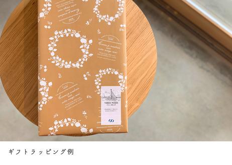 〜心を柔らかに〜りんご屋まち子シリーズ2本セット(アップルジュース720ml2本)【ギフト・BOX付】