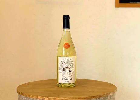 (ギフト)新年はフレッシュなワインでスタート!【2020新酒2本セット】