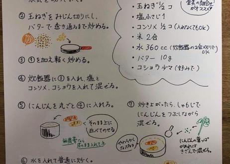 お徳用にんじんセット(10kg)
