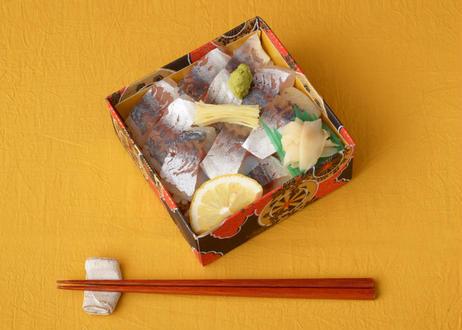 武士のあじ寿司(切り身)2.5人前
