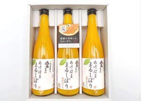 あけはままるしぼりジュース(うんしゅうみかん) 720ml×3本