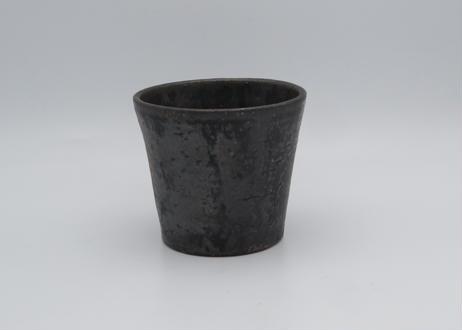 渡辺信史 黒釉薬フリーカップ