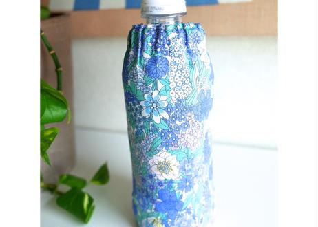 リバティペットボトルカバー(持ち手なし)シアラ・ブルー