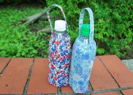 リバティペットボトルカバー(持ち手あり)メッセージインアボトル