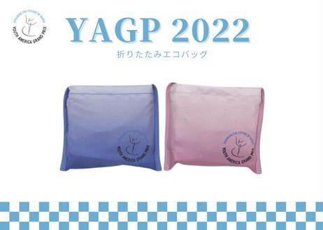 【予約販売】YAGPオリジナル折りたたみエコバッグ