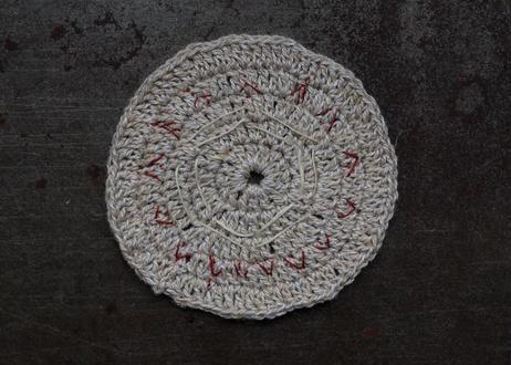 手織りの小敷物 ゲラン