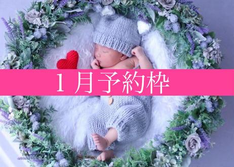 「予約購入」1月予定日・くすみラベンダーリース2泊3日レンタルセット