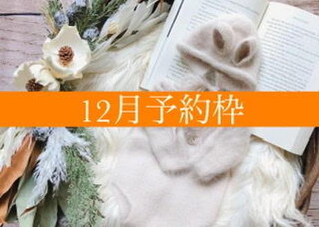 「wakana様専用」12月予定日・ドライハーフリース2泊3日レンタルセット