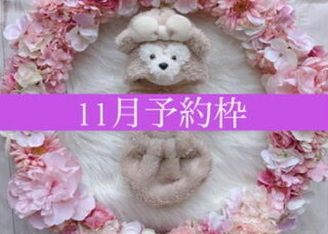 「予約購入」11月予定日・アンティークピンクリース2泊3日レンタルセット