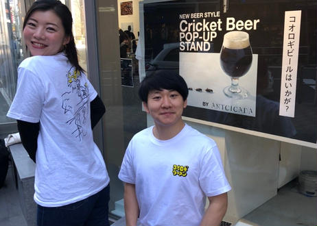 Cricket Ramen T-shirt