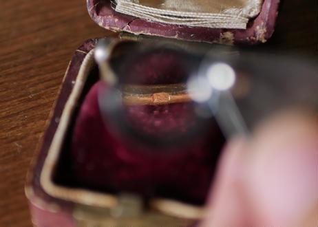 FR-17 antique ring 18k
