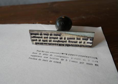 antique stamp フランスアンティーク 長文