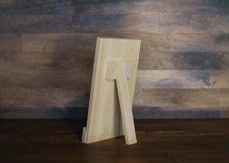 木製スタンド<2>