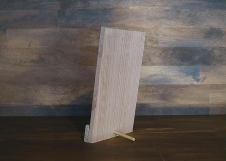 木製スタンド<1>
