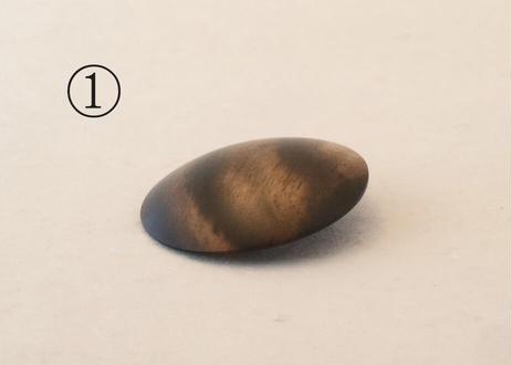 黒柿のブローチ<2>①~③