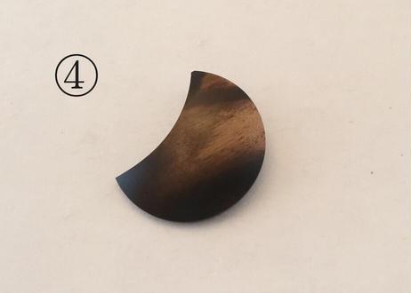 黒柿のブローチ<2>④⑤