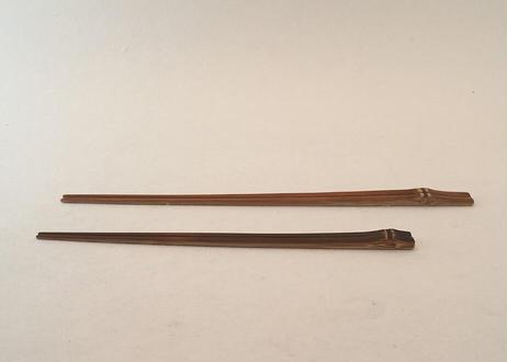 煤竹の箸(長)