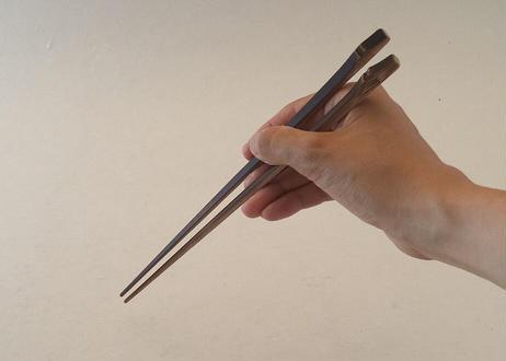 煤竹の箸(短)