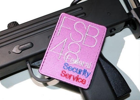 FSB48 Federal Security Serviceベルクロワッペン