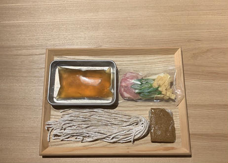 大山地鶏の自家製スパイスカレーうどん【2人前】