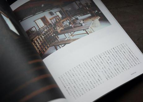書籍 : nice things  issue64
