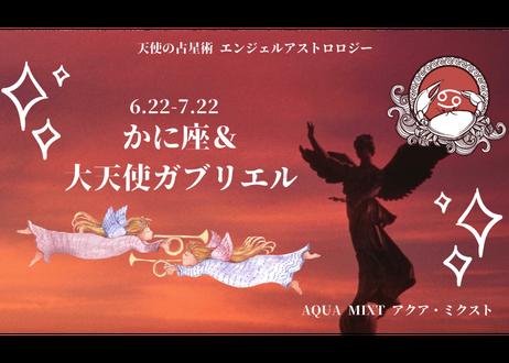 【メッセージ付】ステンドグラス風<大天使シリーズ>ペンダント(一期一会の一点モノ)