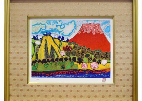 片岡 球子「花咲く富士」