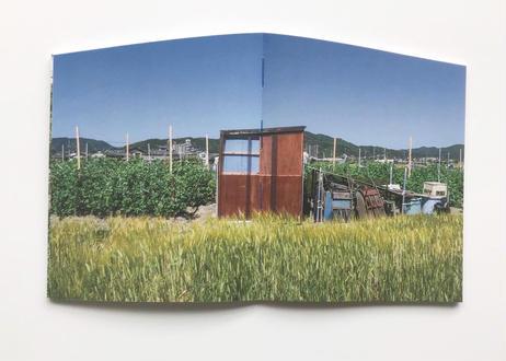 小屋の本 霧のまち亀岡からみる風景 (送料込)