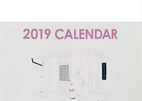 2019壁掛けカレンダー