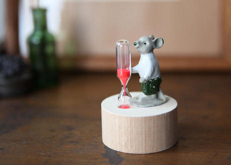 ネズミさんの砂時計 1分