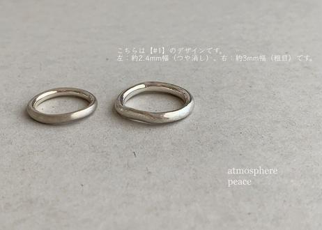 【Pt900】kikkake: Ring (#1/#2)(2.4mm)