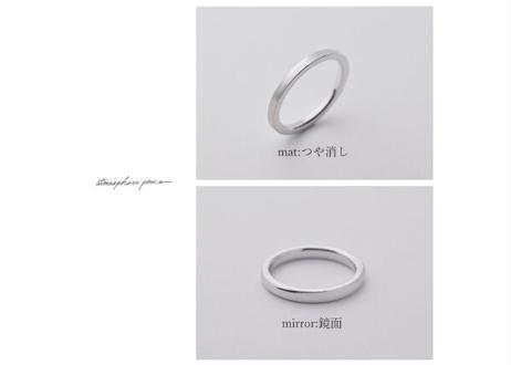 【SV925】screen : Ring (3mm)