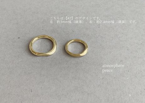 【K18】kikkake: Ring (#1/#2)(3mm)