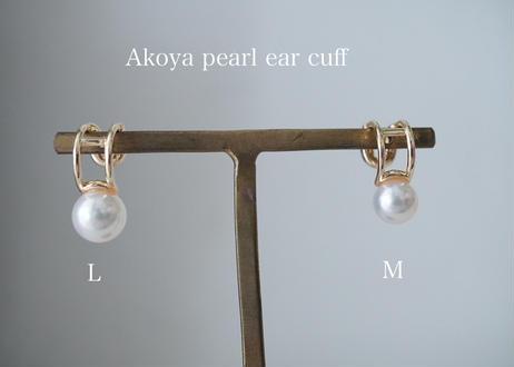 Akoya white M earcuff