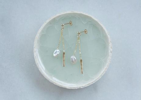 grain goldbar long pierce