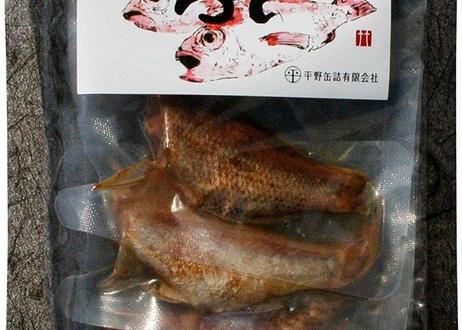 【平野缶詰】山陰沖獲れ のどぐろ×1袋(3尾入)