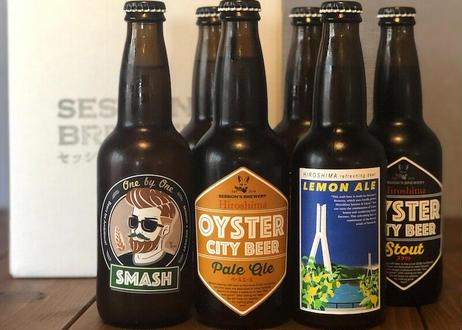 山陽クラフトビアフェスティバル(第1回Session's Brewery) 5,500円 ⇒ Go Toイベント適用価格 4,400円